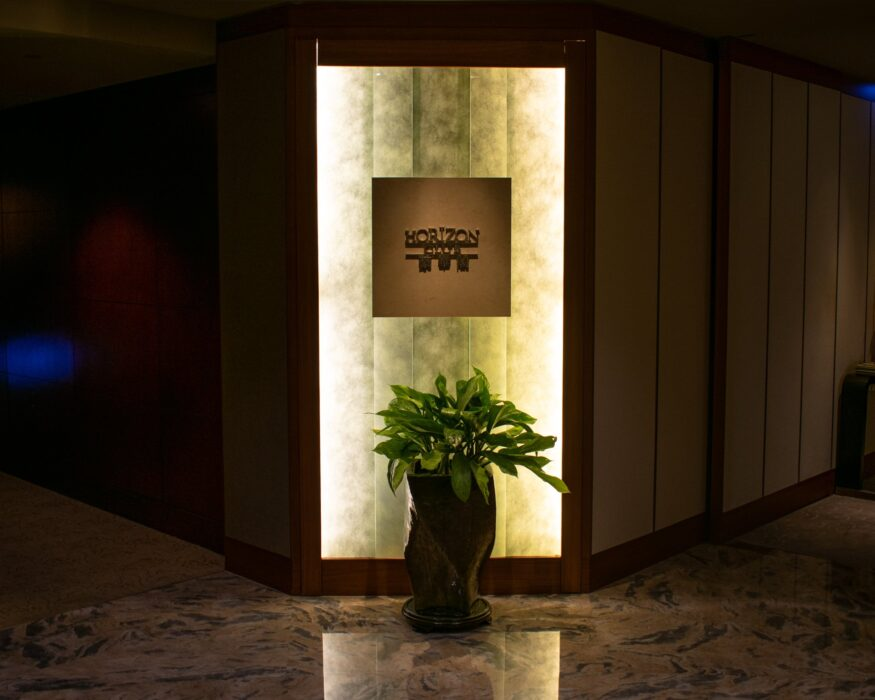 shangri-la-taipei-lounge-entrance